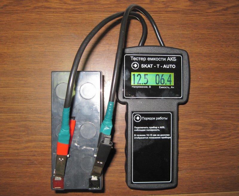 Измеритель емкости автомобильного аккумулятора своими руками