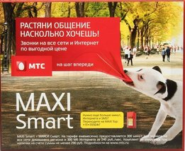 Тариф МТС Коннект Интернет Maxi 2 15