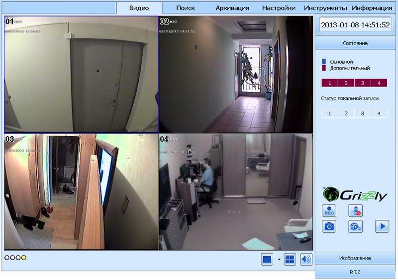 Как Посмотреть Видео С Видеорегистратора На Компьютере - фото 2
