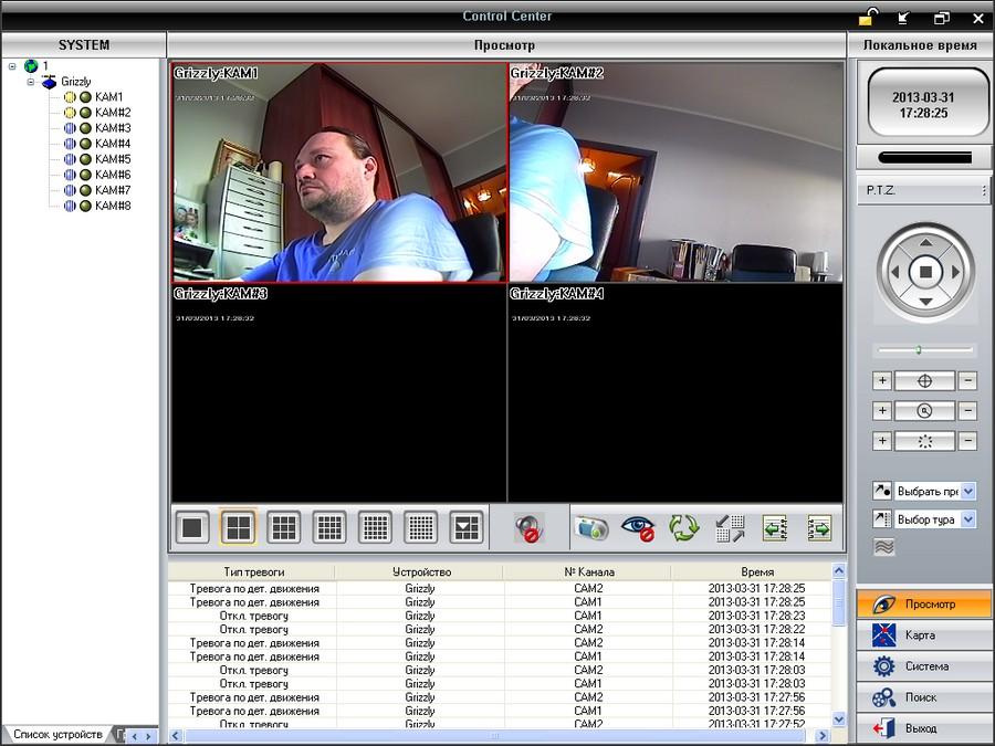 Скачать программу для видеорегистратора cms