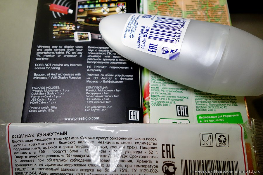 Новое на упаковке товаров (инструмент, материалы) - теперь ЕАС ...