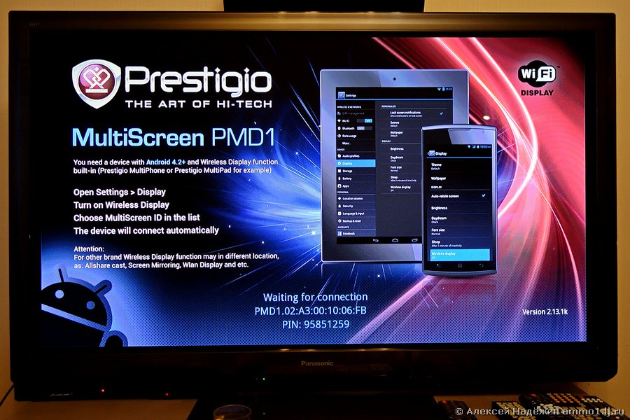 Картинка не на весь экран при 1920x1080 на телевизоре