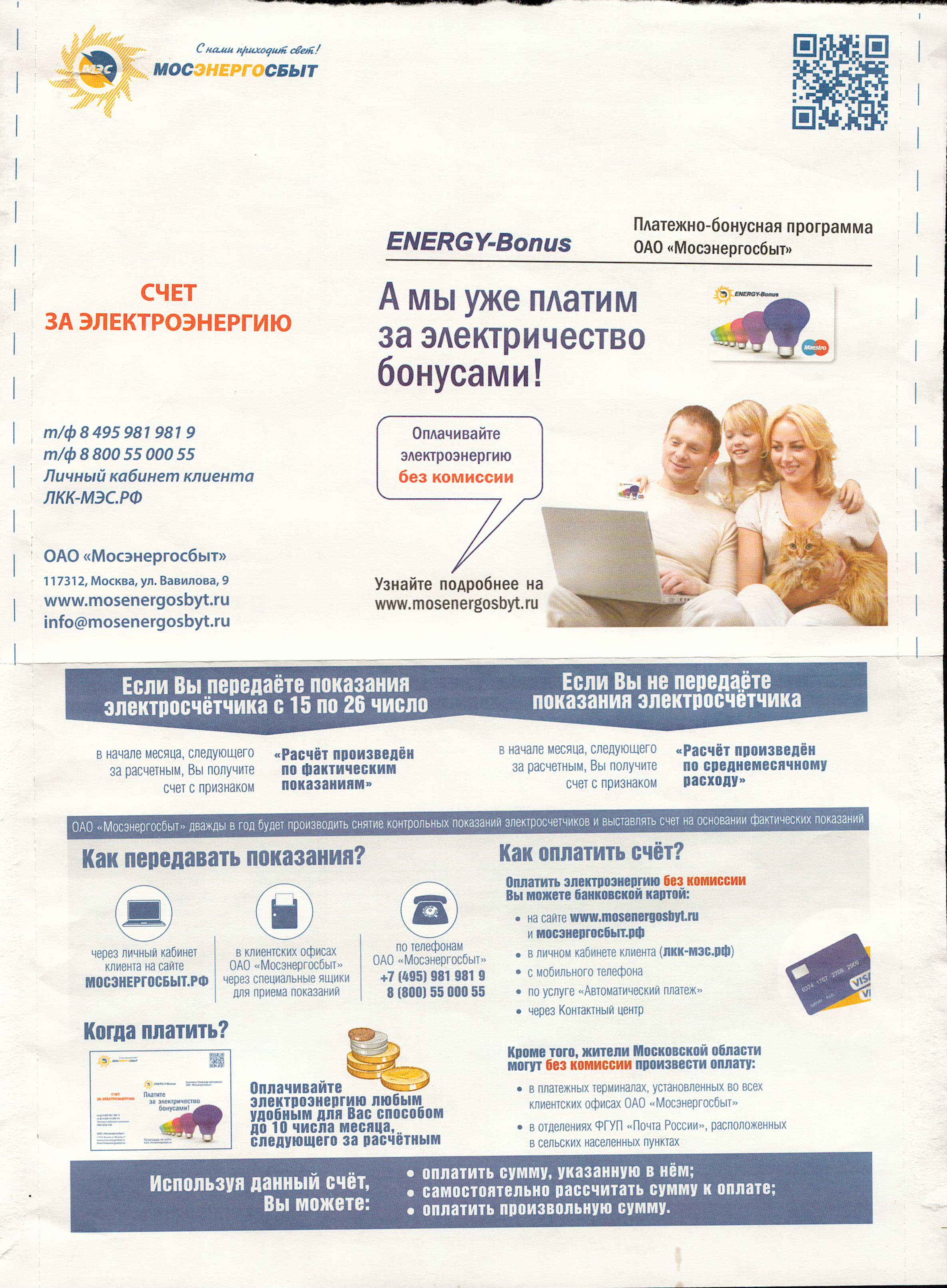 Сканер Xerox Mobile протяжный CIS A4 300x300dpi 24bit 497N01316
