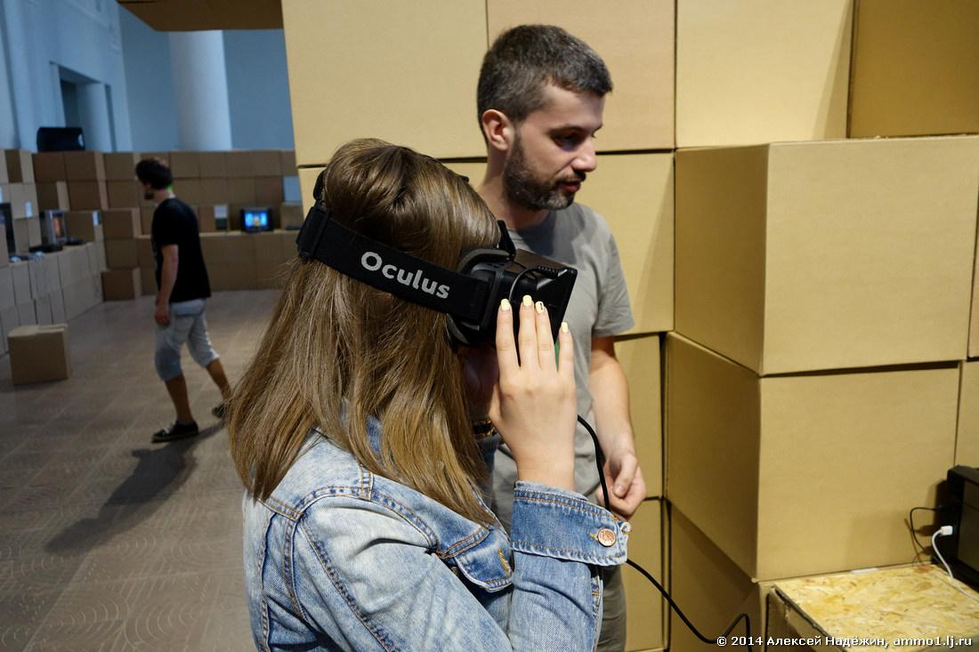 Игровая станция Музея компьютерных игр