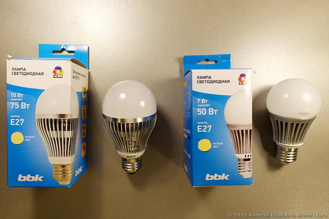 Выключатель с подсветкой Схемы на светодиоде и неоновой