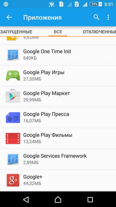 One time init android что это