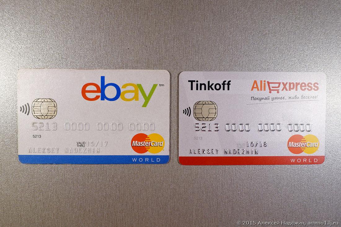 блог, свежая совкомбанк кредитная карта малина нужные слова... супер