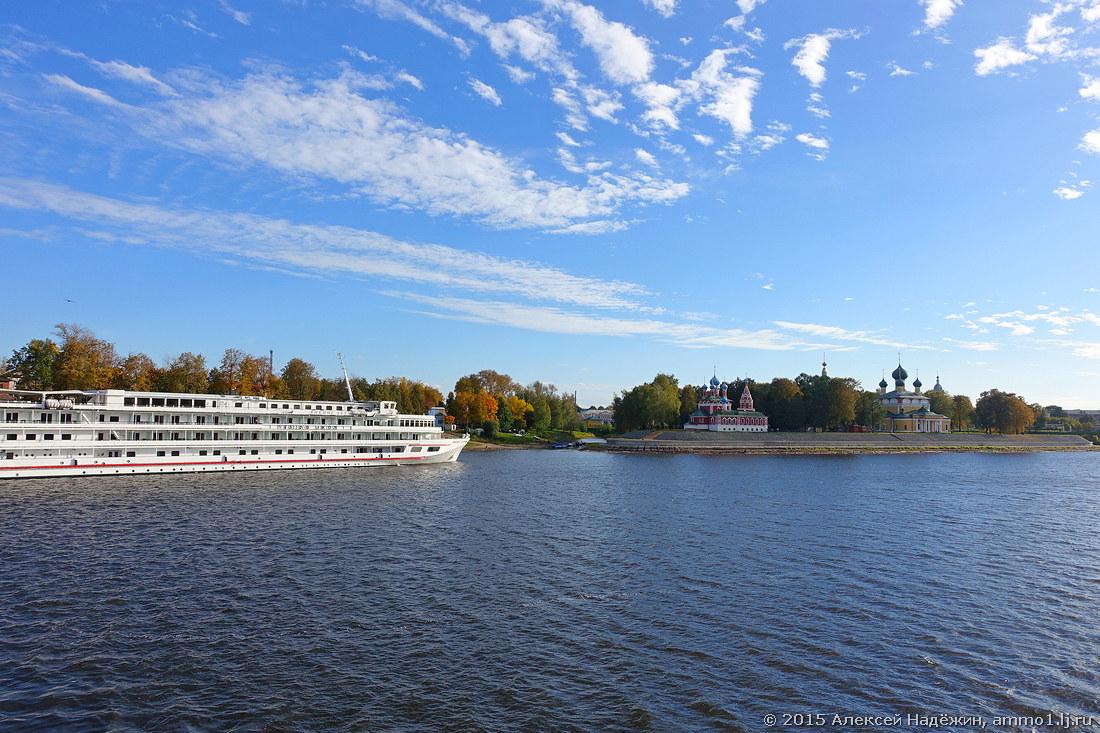 Речной круиз Москва-Мышкин-Кострома-Ярославль-Углич
