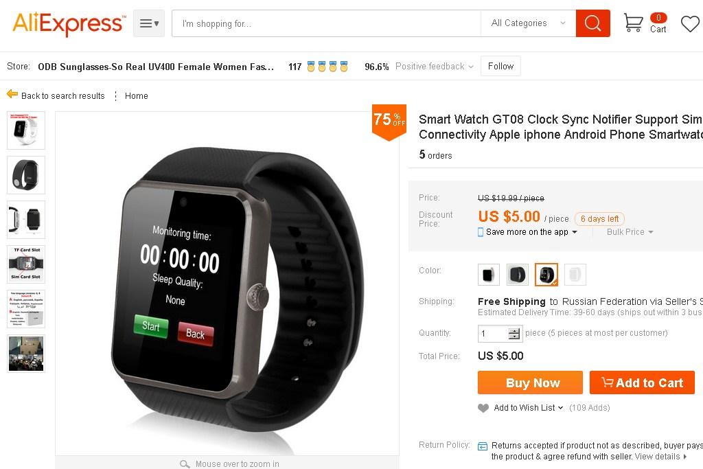 Кому умные часы за 5 баксов?