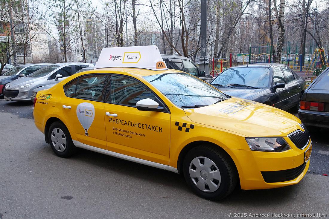 «Չորրորդ իշխանություն». Երևանում նոր բունտ է հասունանում՝ այս անգամ ընդդեմ Yandex Taxi-ի