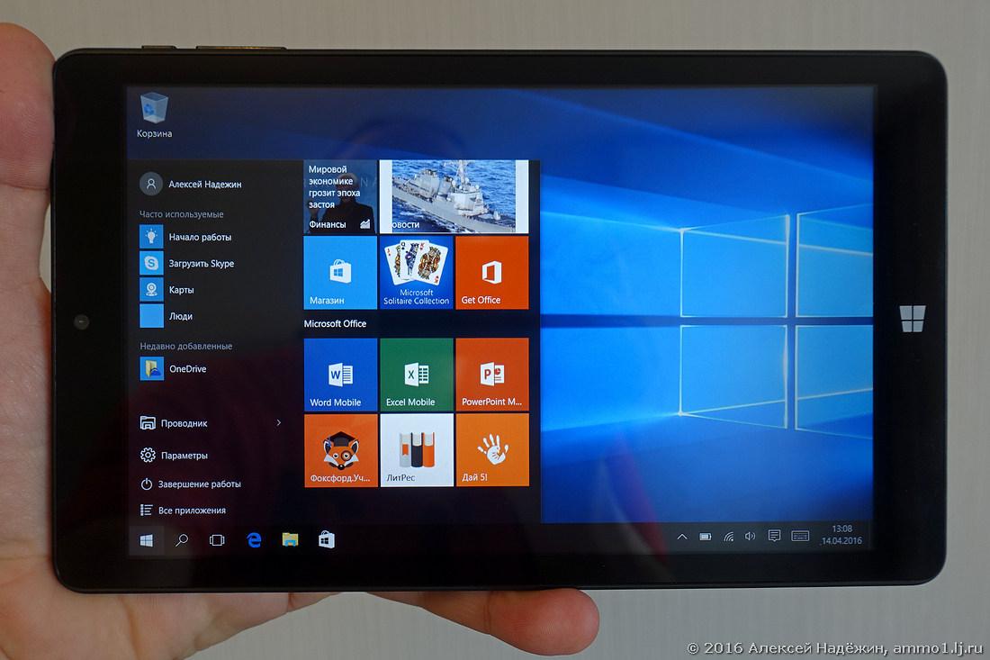 Irbis TW81 - планшет на Windows 10 за 5490 рублей