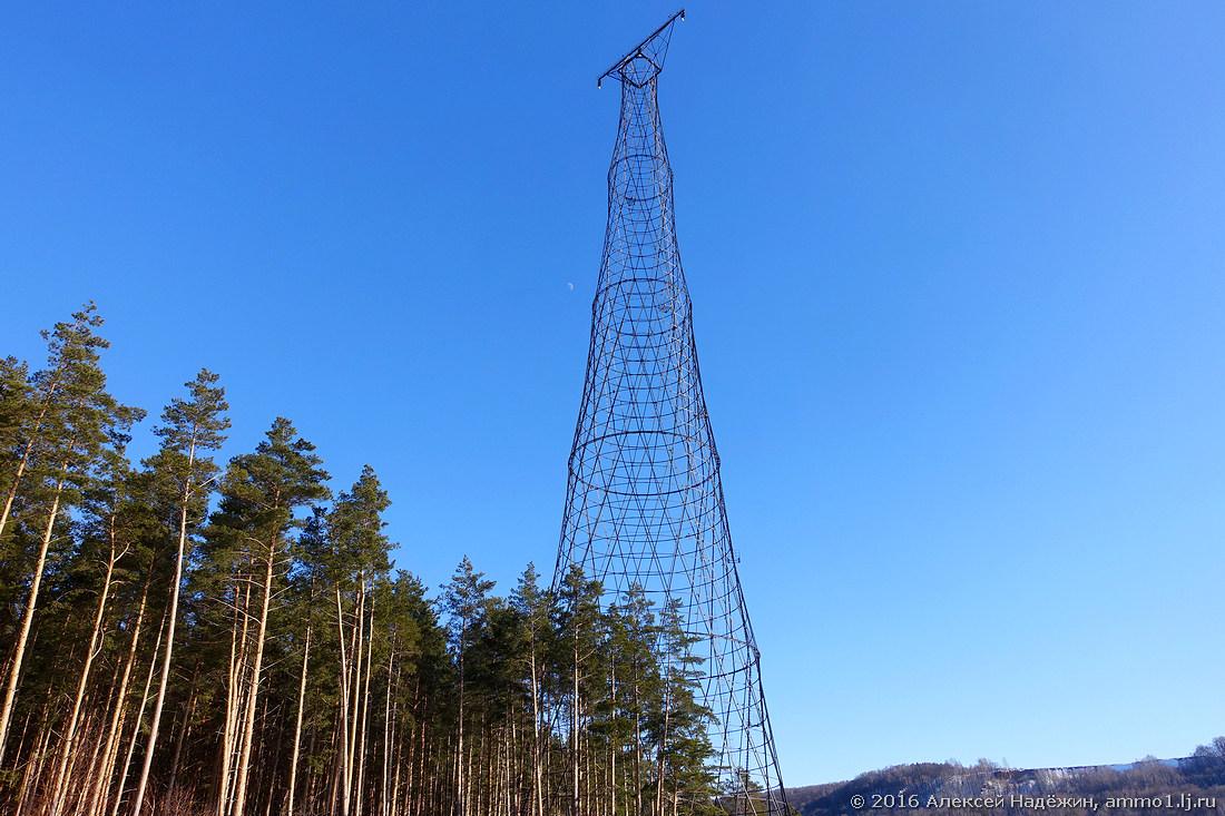 128-метровая красавица инженера Шухова