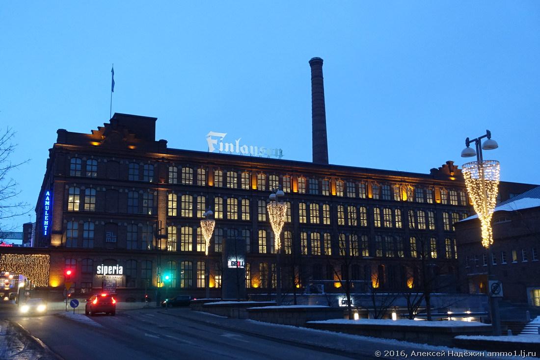 Что они сделали с заводом