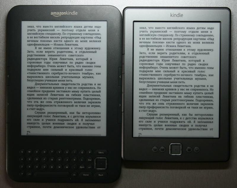 скачать электронные книги для kindle