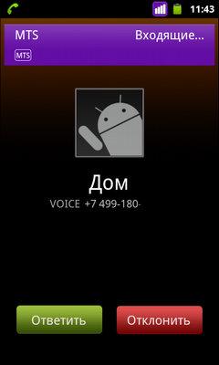 Программа Звонить На Андроид